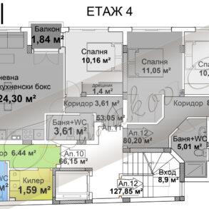жил. сграда, ул. Рали Мавридов 30, ап.10 ет.4